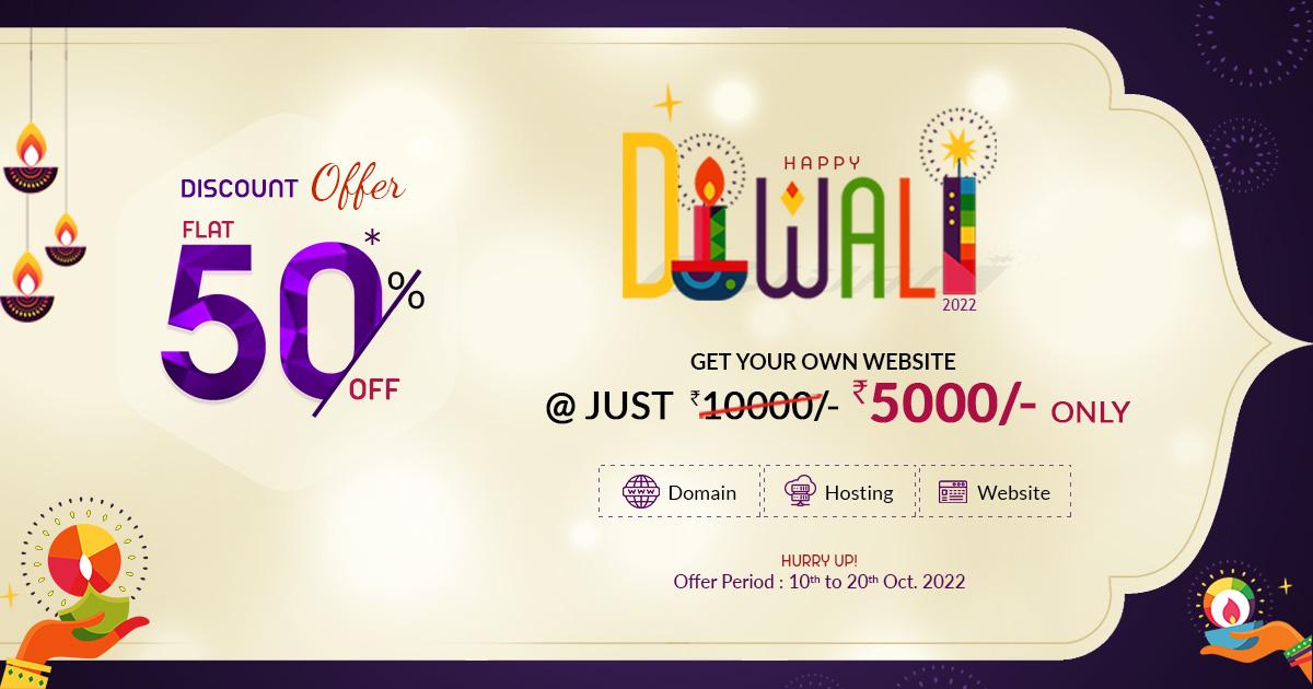 Close:Flat 50% Discount: Tax Festival Diwali Offers On CA Portal
