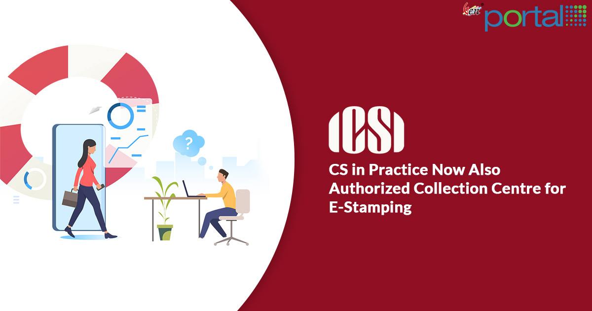 cs practice